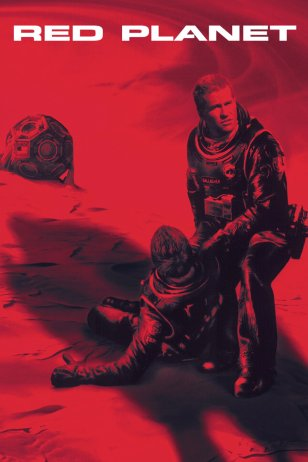 Red Planet 2000